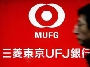 Japan builds Vietnam bank presence as Mitsubishi UFJ seeks stake